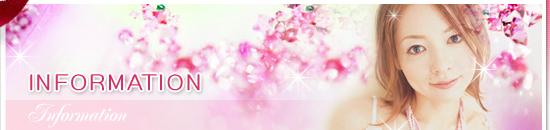ヘアアレンジ 簡単ヘアアレンジ ヘアアクセサリー 結婚式ヘアアレンジ パーティーヘアアレンジ 通販 株式会社愛STYLE/店長・モデル紹介